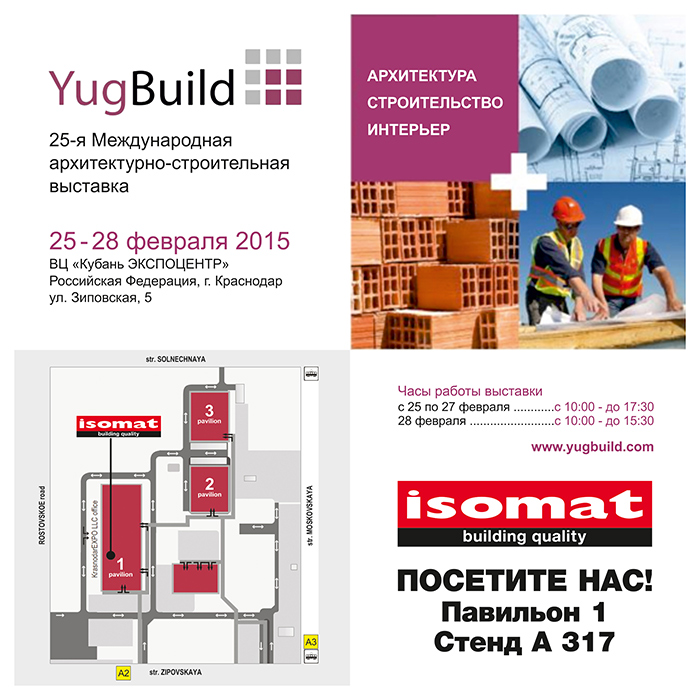 yugbuild-2015-banner-ru