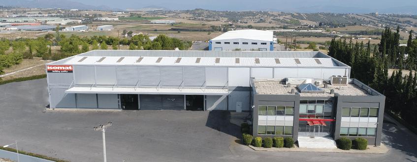 Οι εγκαταστάσεις της ISOMAT στον Αγ. Αθανάσιο Θεσσαλονίκης