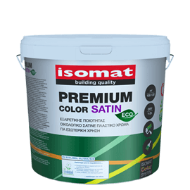 προϊόν premium color satin