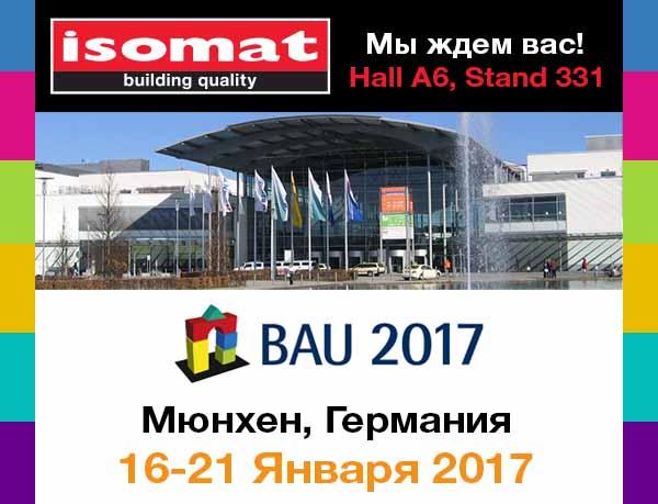 bau-2017-ru