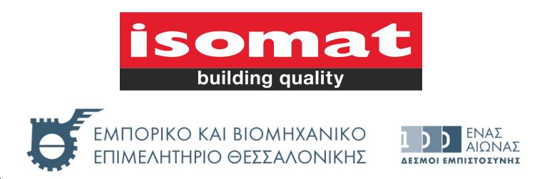 isomat-ebeth-logo