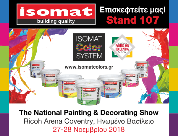 Η ISOMAT στη National Painting and Decorating Show 2018