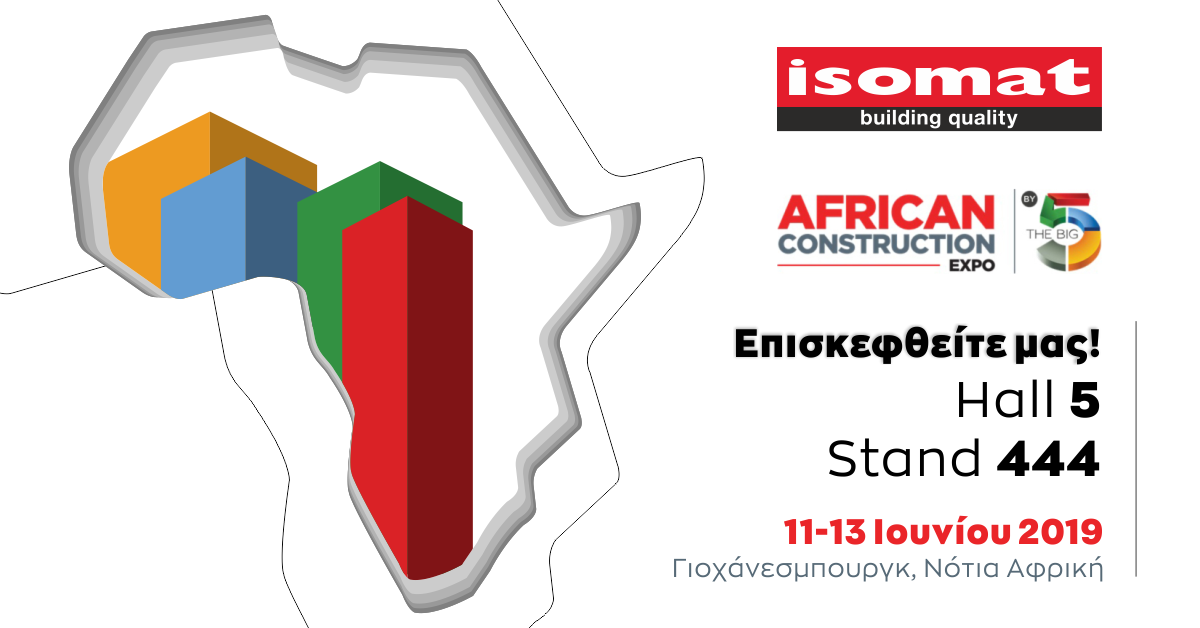 Η ISOMAT στην African Construction Expo 2019