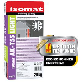 ISOMAT AK-T55 LIGHT Ελαφριά, ινοπλισμένη, ρητινούχα, τσιμεντοειδής κόλλα θερμομονωτικών πλακών