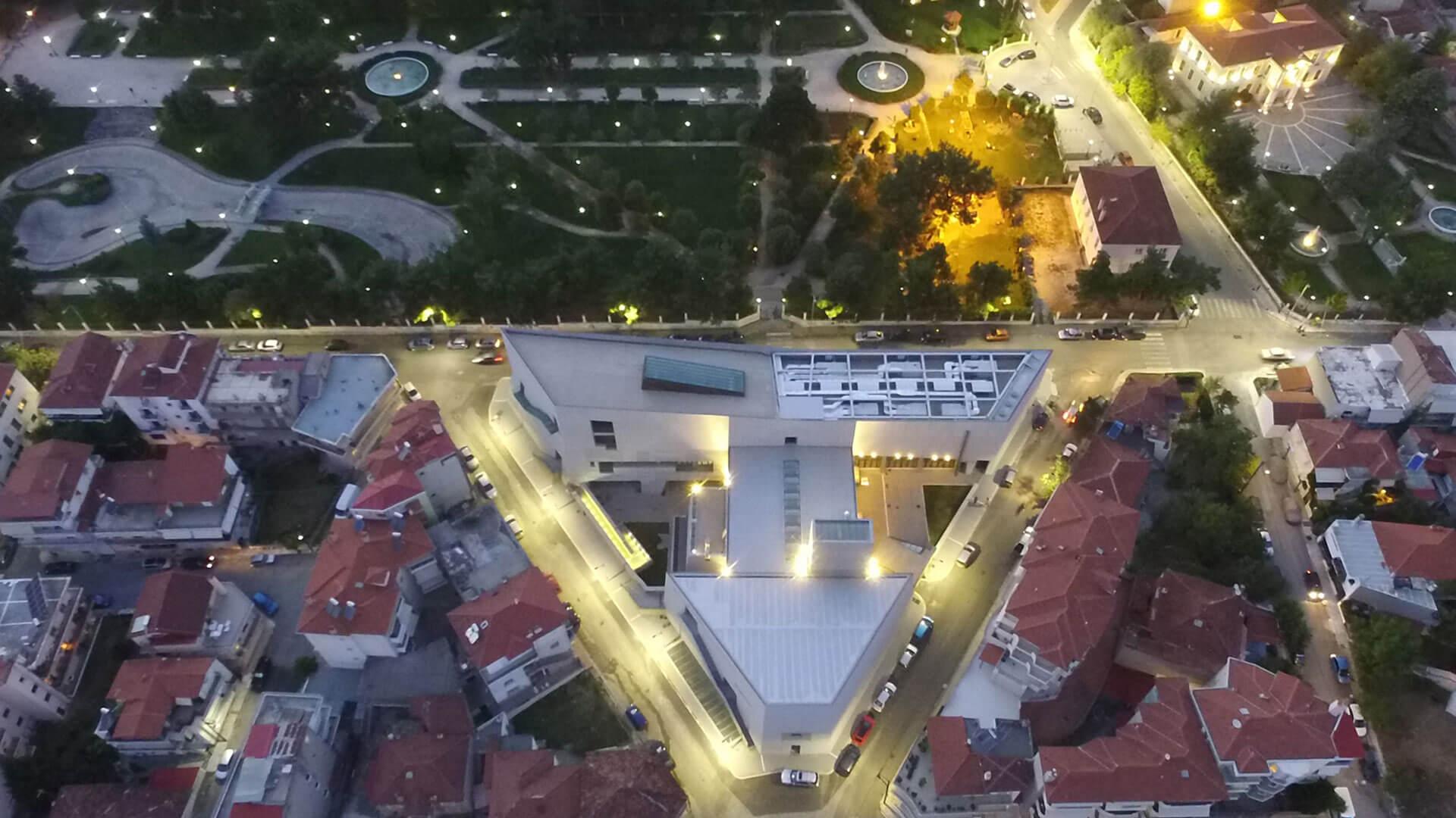 βιβλιοθήκη Κοζάνης
