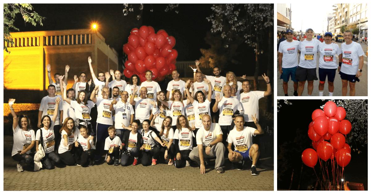 Οι εργαζόμενοί μας στον 8o Διεθνή Νυχτερινό Ημιμαραθώνιο Θεσσαλονίκης!