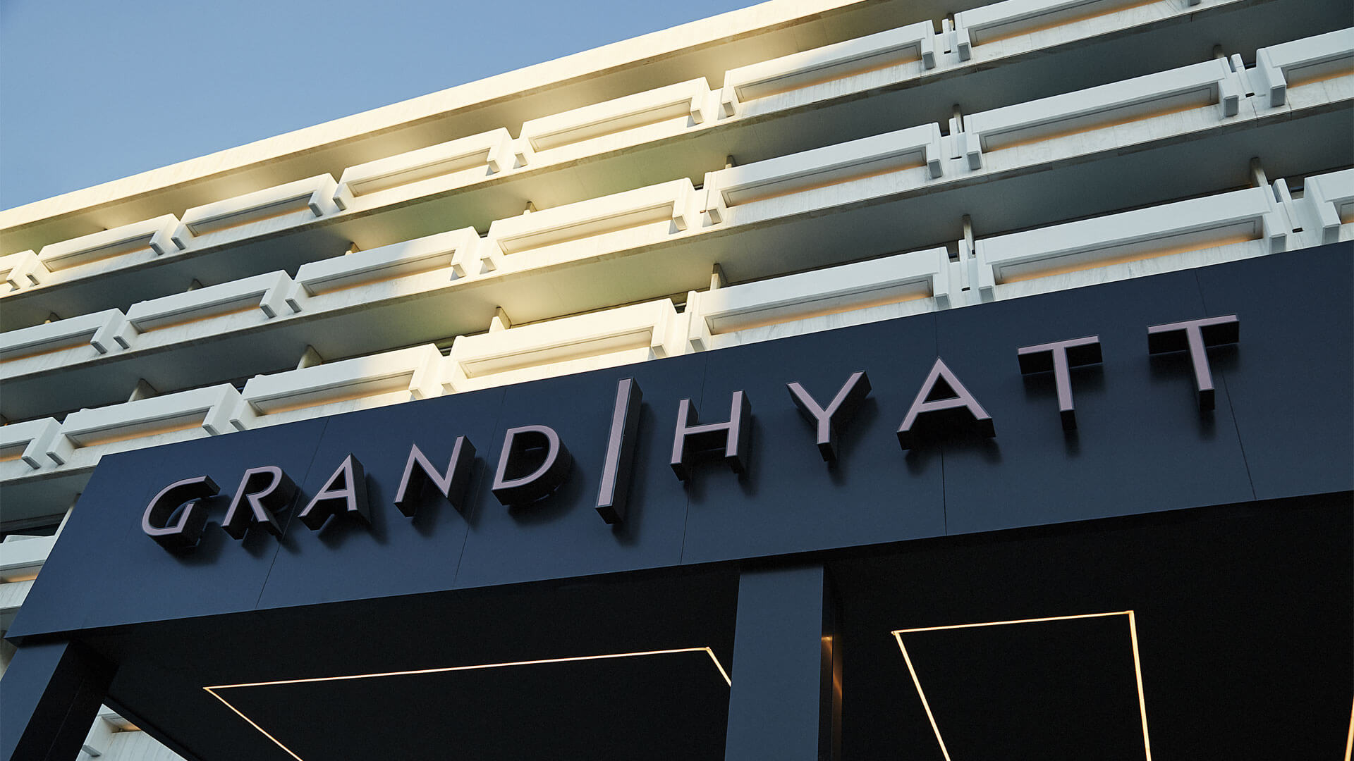 grand hyatt ξενοδοχείο