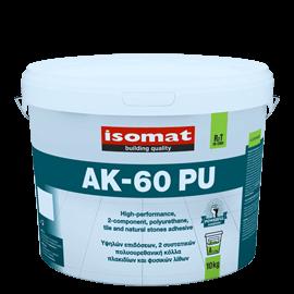 ISOMAT AK-60 PU Υψηλών επιδόσεων, πολυουρεθανική κόλλα πλακιδίων και φυσικών λίθων
